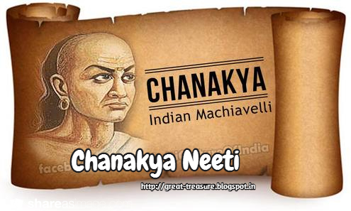 chanakya nitiand his sutras